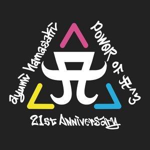 2019年4月7日に開催された「ayumi hamasaki 21st anniversary -POWER of A^3-」のセットリスト!