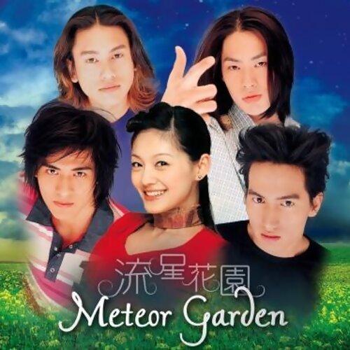 台版《流星花園》19年了!各國主題曲,你最喜歡哪首歌?