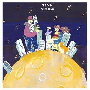はじめましての東京。音楽で巡る東京ショートトリップ