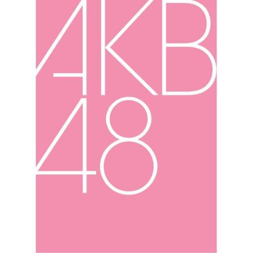 AKB48 c/w 曲