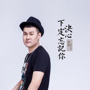 大陸暢銷金曲精選 - 大陸暢銷金曲精選