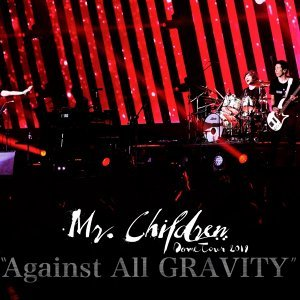 Mr.Children - against all gravity 公演歌單