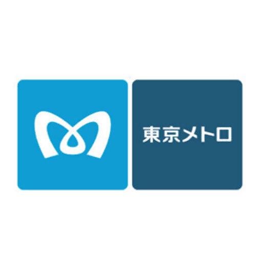 旅行去!東京METRO廣告曲特輯