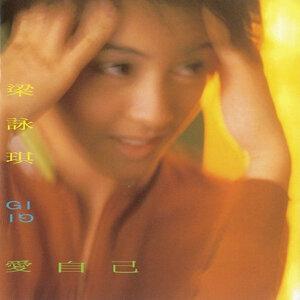 90s Canton pop