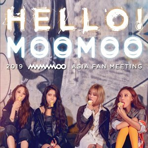 Best of MAMAMOO