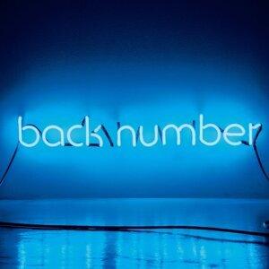 back number必聽10曲