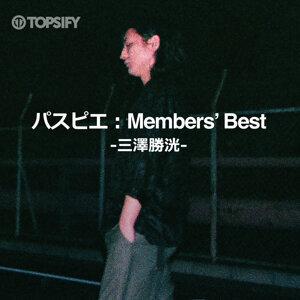 パスピエ:Members' Best  -三澤勝洸-