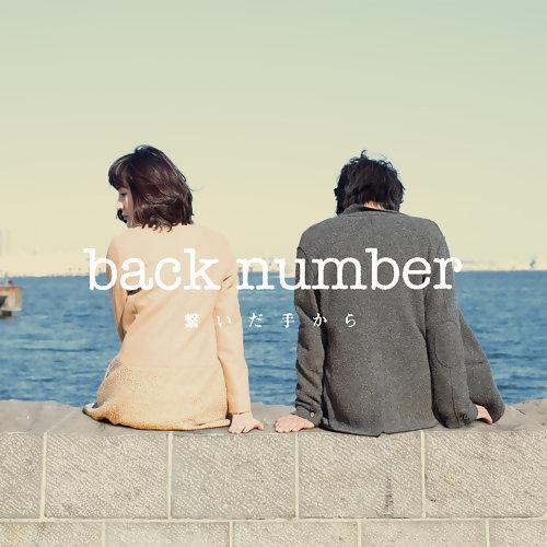 back number☺️