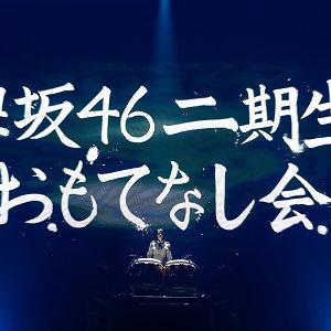 欅坂46「おもてなし会」小型LIVE演出歌單(4月28日)