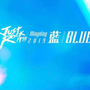 Just Rock It!!! Blue