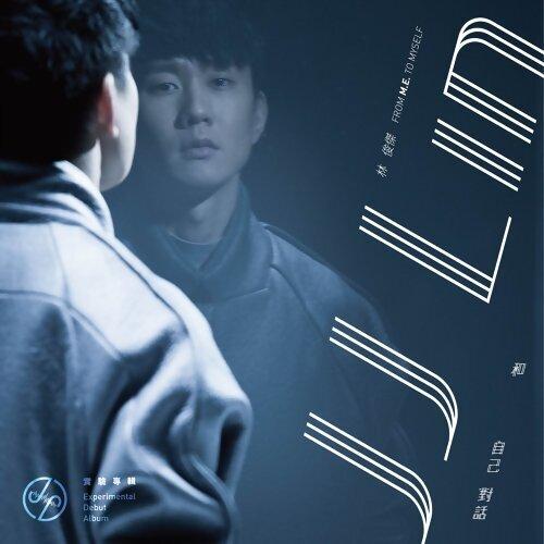 JJ_Lin