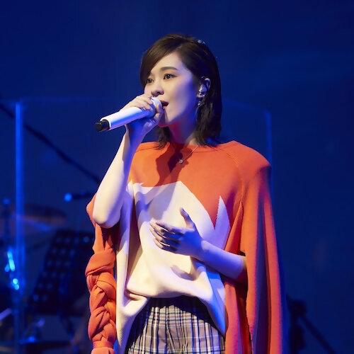 郁可唯-Voice Up Concert 讚聲演唱會