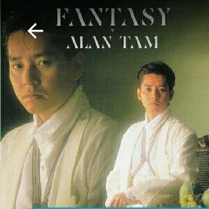 譚詠麟 - Alan Tam
