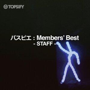 パスピエ:Staff Best