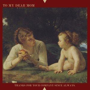 致親愛的媽媽,謝謝妳一直都在。