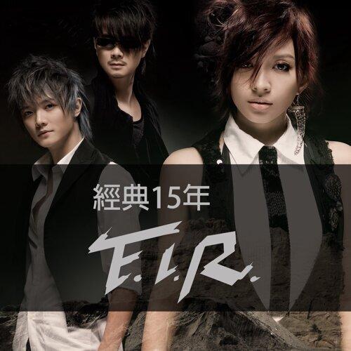 Timeless 經典15年 : 獨一無二的F.I.R.飛兒樂團