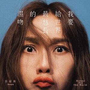 華語New