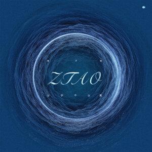 黃子韜 (Z.TAO) - 熱門歌曲