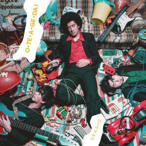 Japanese - Pop