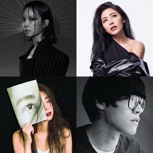 中華音樂人交流協會 2018 十大單曲暨專輯
