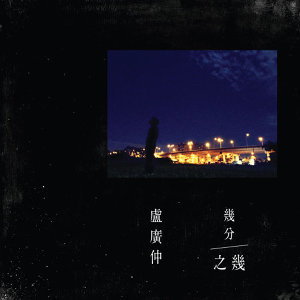 鍾先生¯\_(ツ)_/¯(601~)