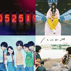 映画主題歌特集(2019年4~6月公開)
