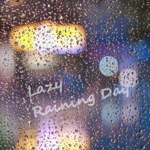 懶洋洋的雨天,就懶懶地聽歌吧!