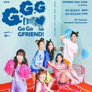 2019 GOGO GFRIEND 演唱會首爾場