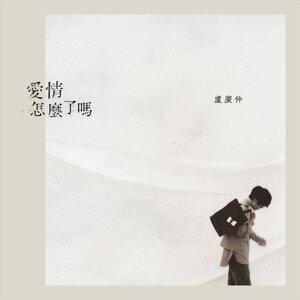 華語 每日特調5/19