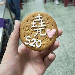 520快樂💕 ㄓ堯啊我愛你哈哈哈💕