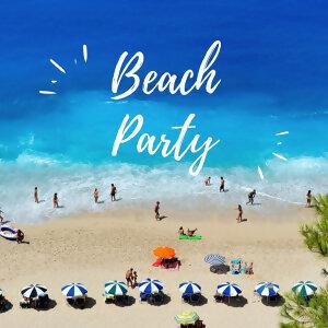 沙灘派對:夏日迷幻輕電音