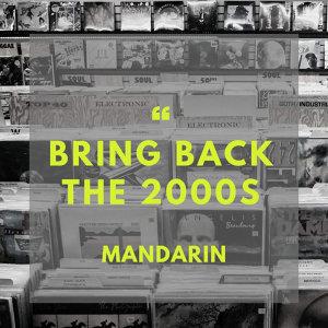 我們的曾經,屬於2000s的音樂與回憶。