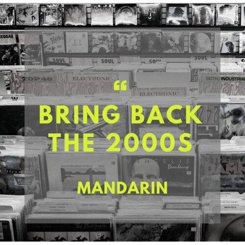 那個CD盛行的年代:華語篇
