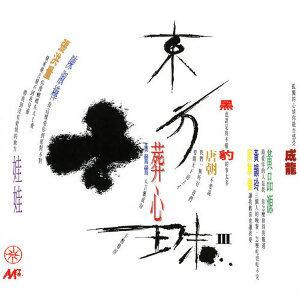 淡江大學紙飛機計畫