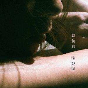 黃偉晉每月直播推薦 歌單