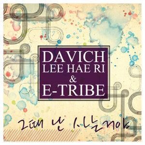 Lee Hae Ri (DAVICHI) (이해리) 歷年精選