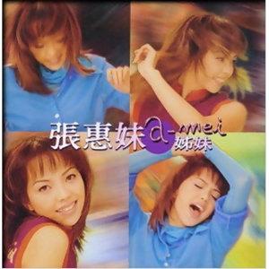 1996-1999年 100大金曲 【捷運100大金曲迎100億】