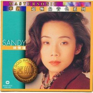 林憶蓮 (Sandy Lam) - 林憶蓮 24K Mastersonic Compilation
