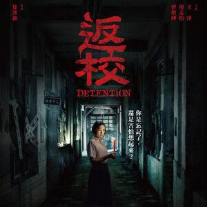隱藏在電影畫面的旋律:那些遊蕩我心的電影配樂(不定期更新) #配樂 #原聲帶 #OST