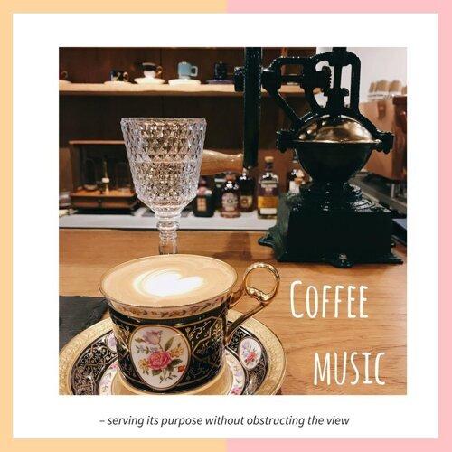 午後咖啡香,耳朵聽音樂👂  II