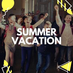 暑假幹什麼,就該好好耍廢過生活