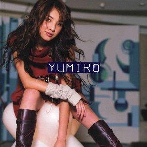 鄭希怡 (Yumiko Cheng) 歷年精選
