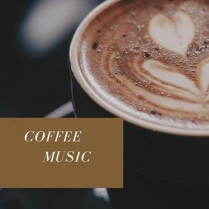 午後咖啡香,耳朵聽音樂👂 III
