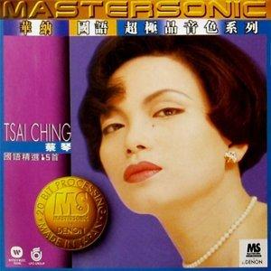 蔡琴 (Tsai Chin) - 蔡琴國語 24K Mastersonic Compilation