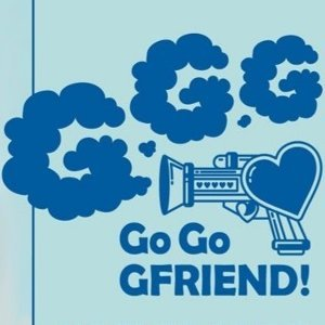 Go Go GFRIEND! 演唱會暖身歌單
