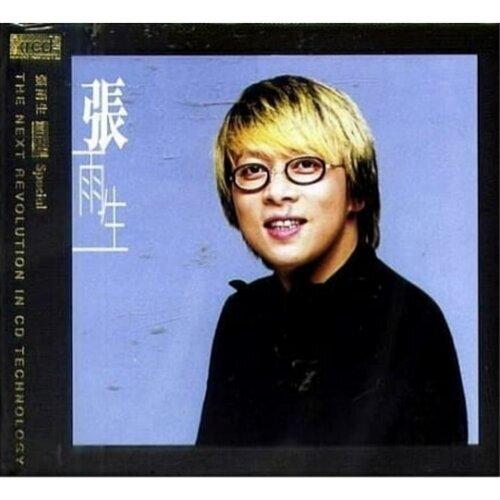 張雨生 (Tom Chang) - XRCD