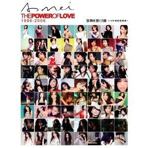 aMEI (張惠妹) - 愛的力量10年情歌最精選 (2CD全主打精華版)