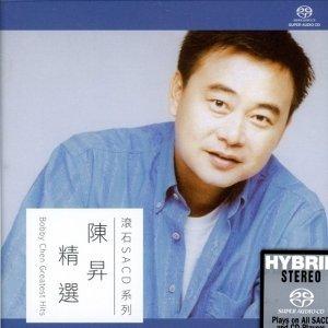 陳昇 (Bobby Chen) - 陳昇精選 (SACD)