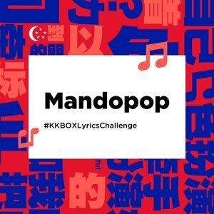 NDP Special: Mandopop Lover