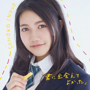 米津玄師 (Kenshi Yonezu) - Lemon